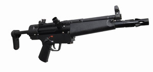Marker P5 replika MP5